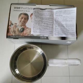 ヴェーエムエフ(WMF)の新品WMF!  片手鍋 16cm/1.4L (鍋/フライパン)