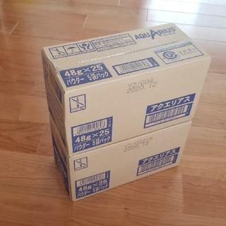 コカコーラ(コカ・コーラ)のアクエリアス 1L用粉末 50袋(その他)