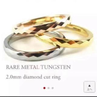 ❤️新品 カラーレアメタルタングステンダイヤカット2.0mm幅リングYG#7❤️(リング(指輪))