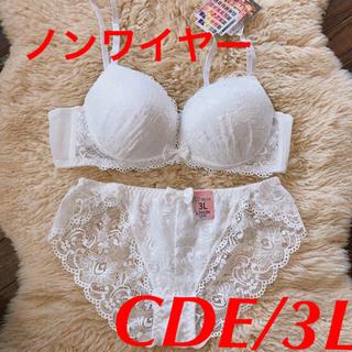 大きいサイズ CDE/3L ブラ×ショーツセット 下着(ブラ&ショーツセット)