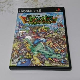 PlayStation2 - ps2 ドラゴンクエスト 少年ヤンガスと不思議のダンジョン 箱 説明書 有り