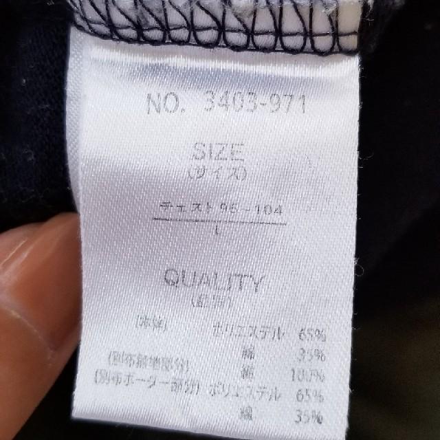しまむら(シマムラ)のメンズ トップス ✩.*˚ メンズのトップス(Tシャツ/カットソー(半袖/袖なし))の商品写真