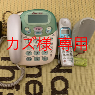 パイオニア(Pioneer)のカズ様専用出品☆中古☆Pioneer TF-DHS5 電話機 訳あり(その他)