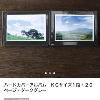 ムジルシリョウヒン(MUJI (無印良品))の無印良品 ハードカバーアルバム 2冊セット(アルバム)