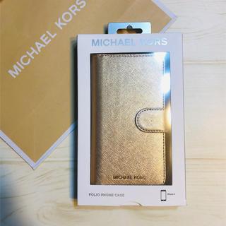 マイケルコース(Michael Kors)のマイケルコース iPhone XS X 手帳型 レザー ゴールド ケース MK(iPhoneケース)