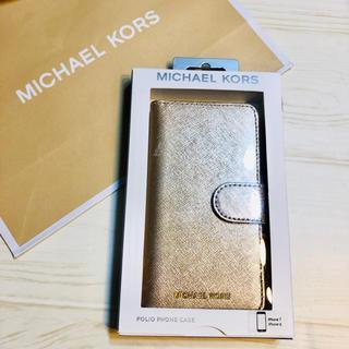 マイケルコース(Michael Kors)のマイケルコース iPhone 8 7 手帳型 レザー ゴールド ケース MK新品(iPhoneケース)