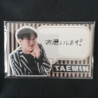 シャイニー(SHINee)のテミン ポップアップストア 付箋(K-POP/アジア)