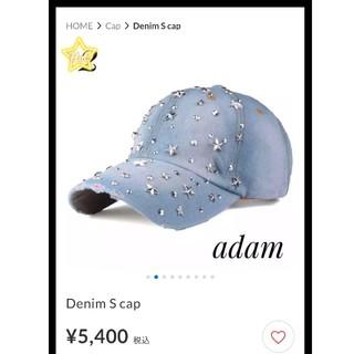 387様専用 キャップ 帽子 スタッズ adam (キャップ)