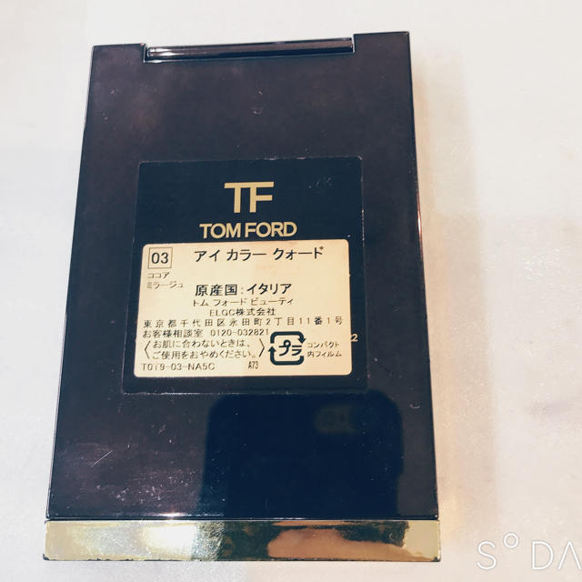 TOM FORD(トムフォード)のトムフォード アイカラー コスメ/美容のベースメイク/化粧品(アイシャドウ)の商品写真