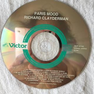 CD. リチャードクレイダーマン(ヒーリング/ニューエイジ)