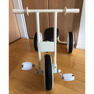 MUJI (無印良品) - 無印良品 可愛い三輪車 アイボリーMUJI(無印良品) 三輪車