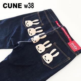 CUNE - 大きめCUNEキューン★5連ウサギデニムパンツW38約96cm