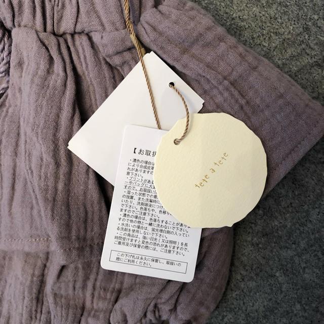 しまむら(シマムラ)のtetea tete バースディ テータテート jamiekay風 ブルマ キッズ/ベビー/マタニティのベビー服(~85cm)(パンツ)の商品写真