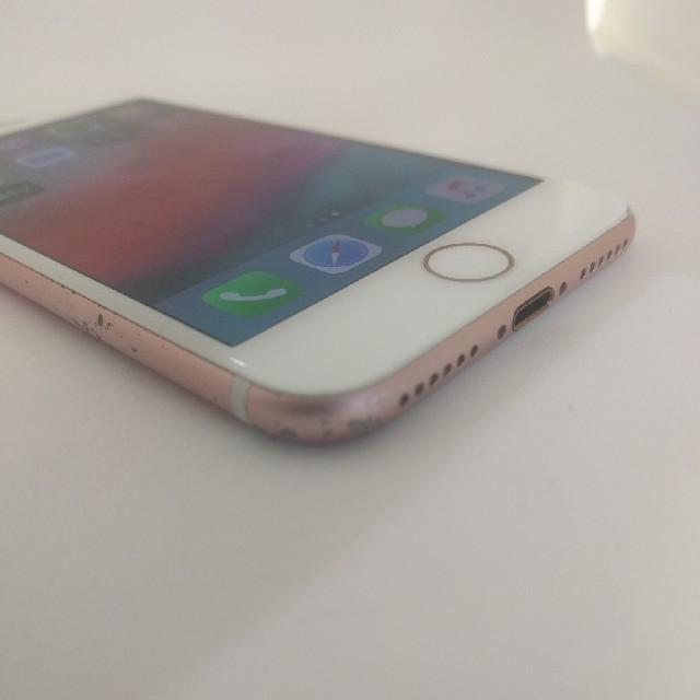 iPhone7  ジャンク 128GB ソフトバンク スマホ/家電/カメラのスマートフォン/携帯電話(スマートフォン本体)の商品写真
