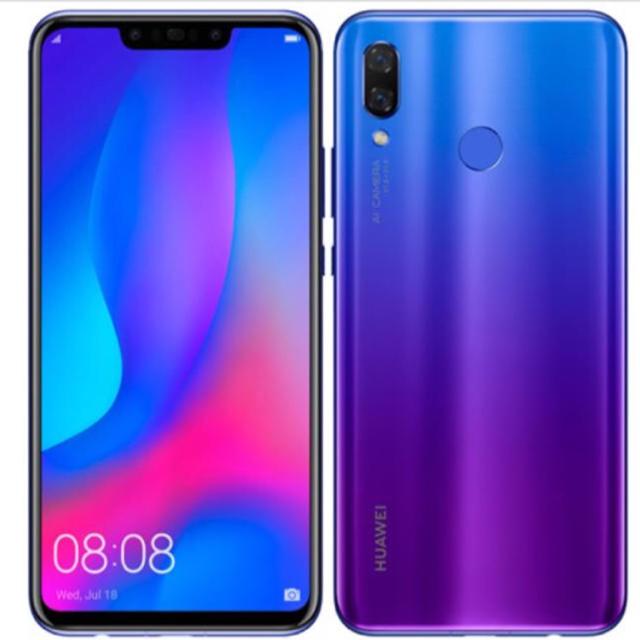 HUAWEI nova 3 SIMフリー アイリスパープル スマホ/家電/カメラのスマートフォン/携帯電話(スマートフォン本体)の商品写真