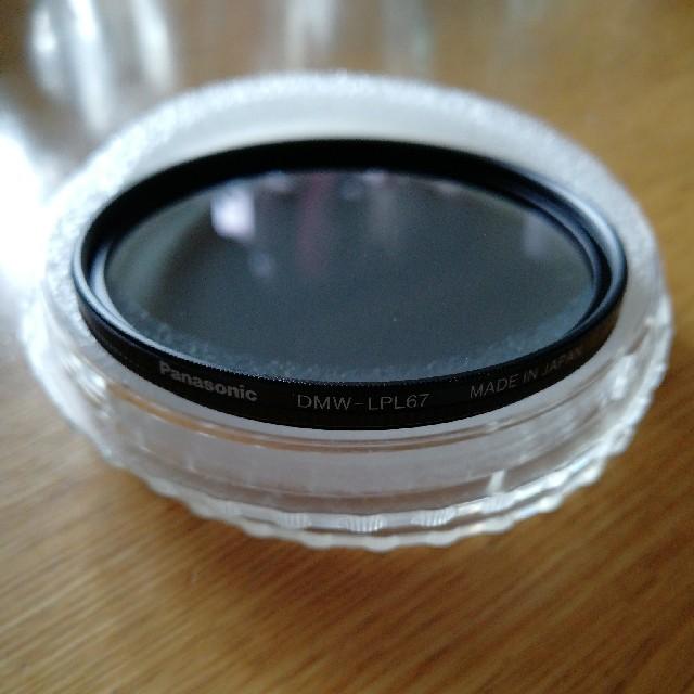 67mm C-PL Lumix 純正オプション DMW-LPL67 未使用 スマホ/家電/カメラのカメラ(ミラーレス一眼)の商品写真