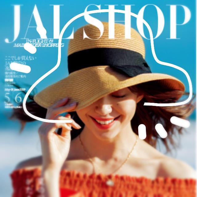 JAL(日本航空)(ジャル(ニホンコウクウ))のJAL 機内販売 表紙 麦わら帽子 レディースの帽子(麦わら帽子/ストローハット)の商品写真