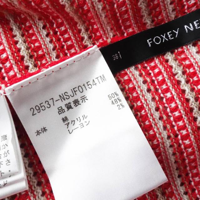 FOXEY(フォクシー)の■FOXEY NY■ 38 赤ベージュ サマーニット カーディガン レディースのトップス(カーディガン)の商品写真