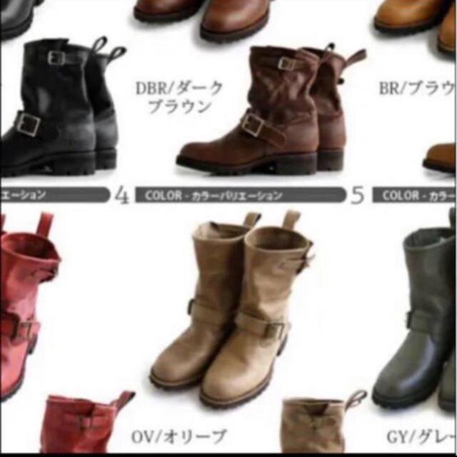 本革 ブーツ 25cm レディースの靴/シューズ(ブーツ)の商品写真