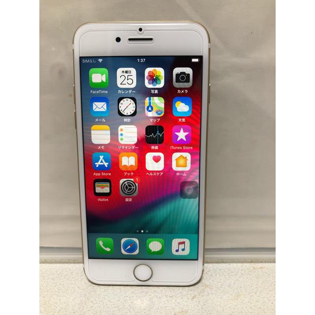 iPhone(アイフォーン)の【美品】iPhone 7 128 GB スマホ/家電/カメラのスマートフォン/携帯電話(スマートフォン本体)の商品写真