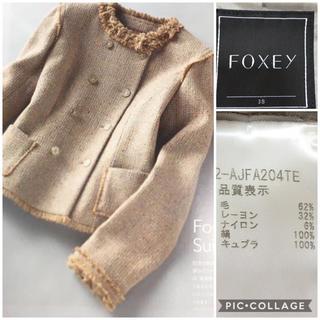 フォクシー(FOXEY)の新品同様 定価12万円 フォクシー FOXEY ノーカラー ジャケット 38(ノーカラージャケット)