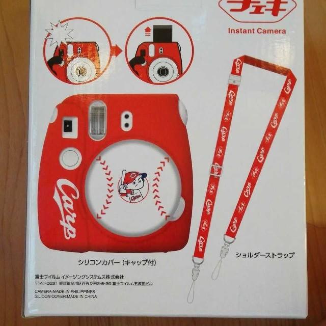 広島東洋カープ(ヒロシマトウヨウカープ)の広島カープ仕様 チェキ本体 instax スマホ/家電/カメラのカメラ(フィルムカメラ)の商品写真