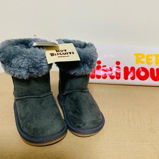 ミキハウス(mikihouse)の★新品タグ付き★ miki HOUSE Hot Biscuits ムートンブーツ(ブーツ)