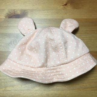アカチャンホンポ(アカチャンホンポ)のベビー帽子 アカチャンホンポ うさぎ 耳つき(帽子)