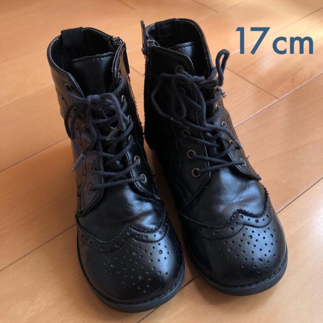 familiar(ファミリア)のファミリア ブーツ 黒 17cm キッズ/ベビー/マタニティのキッズ靴/シューズ (15cm~)(ブーツ)の商品写真