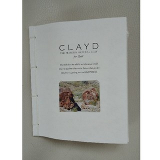 バーニーズニューヨーク(BARNEYS NEW YORK)のCLAYD クレイド 入浴剤 7個 浴用化粧料 新品(入浴剤/バスソルト)