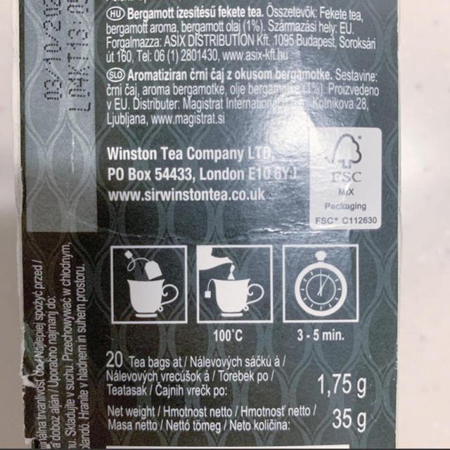 アールグレイ サーウィンストンティー 食品/飲料/酒の飲料(茶)の商品写真