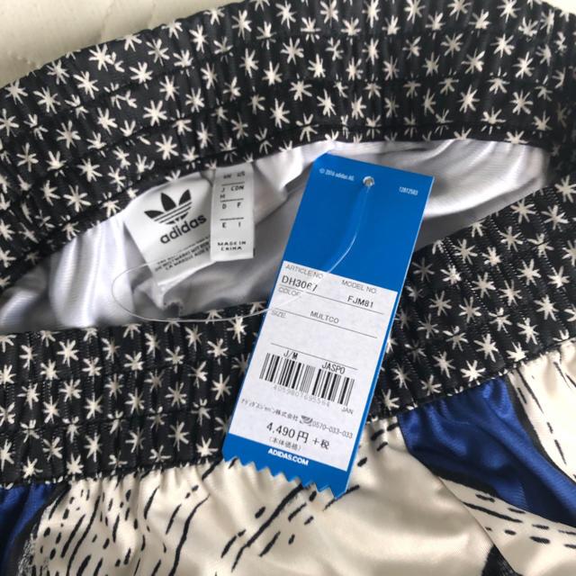 adidas(アディダス)のアディダス  adidas  ザ ファームカンパニー  ショートパンツ 新品 レディースのパンツ(ショートパンツ)の商品写真