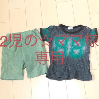 BOBSON - (268)半袖 Tシャツ & 半パン セット 90cm