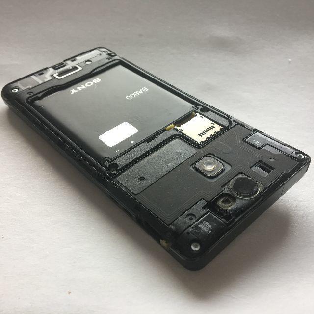 SONY(ソニー)の【中古】 SONY Xperia AX SO-01E Black スマホ/家電/カメラのスマートフォン/携帯電話(スマートフォン本体)の商品写真