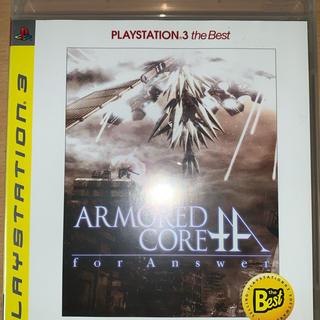 プレイステーション3(PlayStation3)のアーマードコアfor answer(家庭用ゲームソフト)