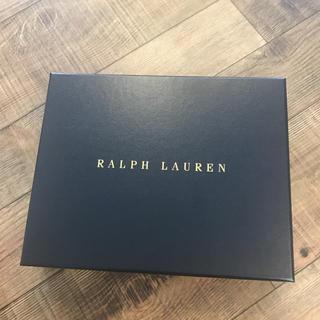 ラルフローレン(Ralph Lauren)のラルフローレン☆ギフトボックス(その他)