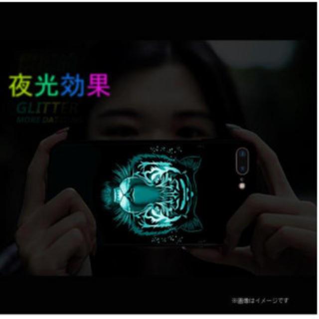 タイガー iPhoneXS MAX ケース 暗闇でキラキラ輝く 蛍光効果  スマホ/家電/カメラのスマホアクセサリー(iPhoneケース)の商品写真