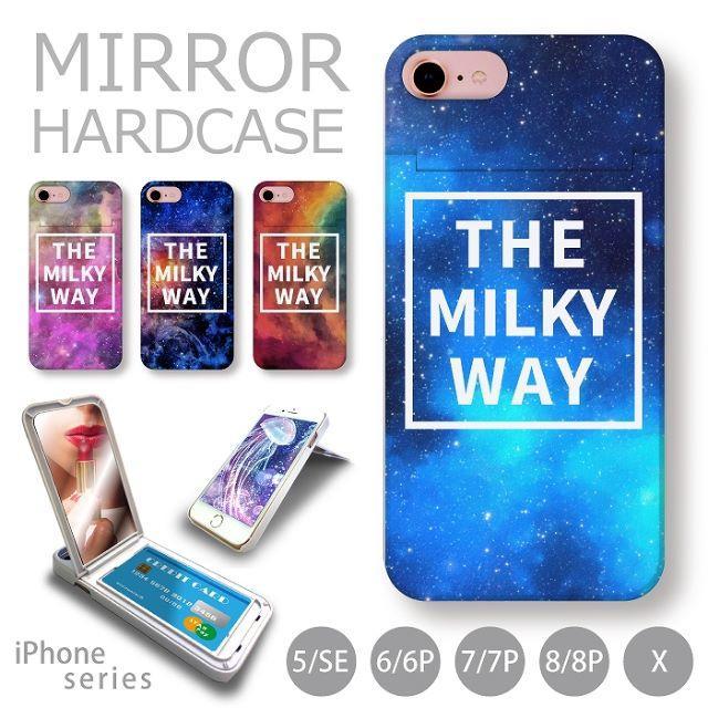 iPhoneX/XS/6s/7/8/6sPlus/7Plus/8Plusケース スマホ/家電/カメラのスマホアクセサリー(iPhoneケース)の商品写真