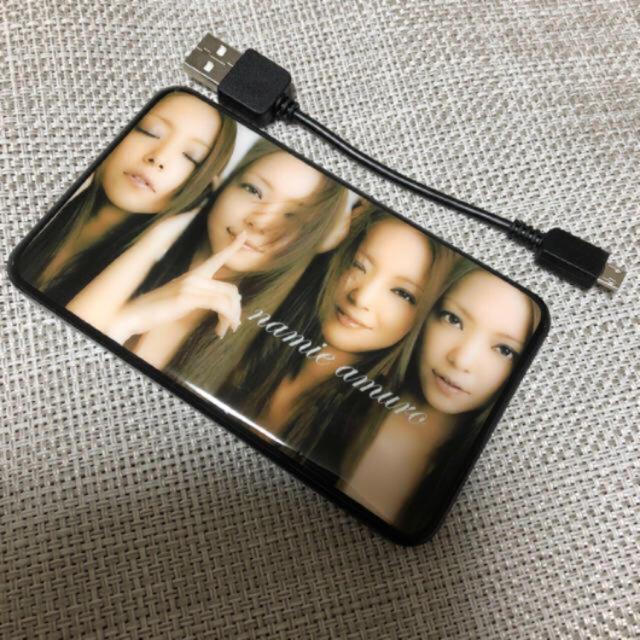値下げ 安室奈美恵 モバイルバッテリー3000mAh スマホ/家電/カメラのスマホアクセサリー(その他)の商品写真