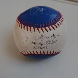 ミズノ(MIZUNO)のミズノ  トレーニングボール(ボール)