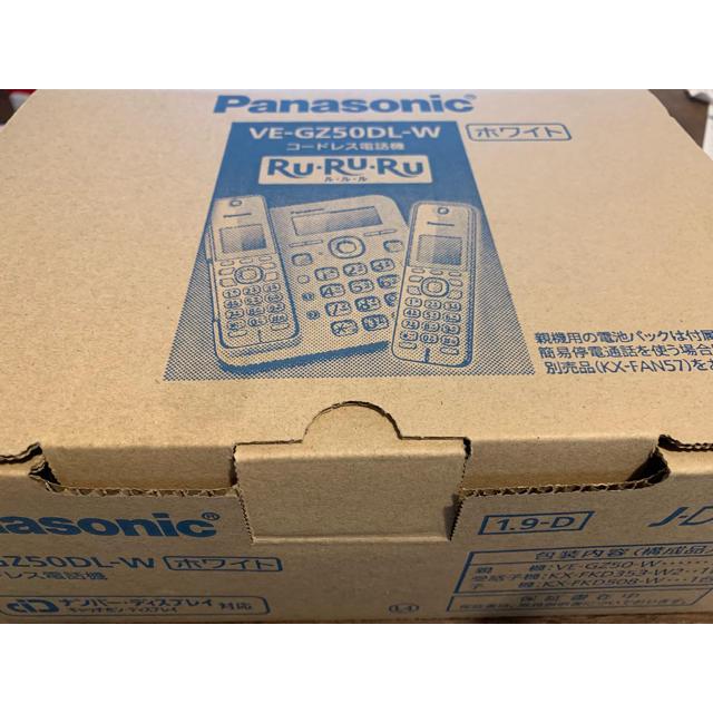 Panasonic(パナソニック)の新品■Panasonic VE-GZ50DL-W コードレス電話機 子機1台付き スマホ/家電/カメラの生活家電(その他 )の商品写真