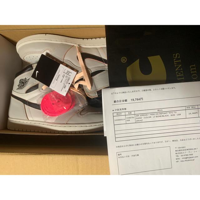 NIKE(ナイキ)の26cm NIKE SB AIR JORDAN 1 値下げ不可 メンズの靴/シューズ(スニーカー)の商品写真