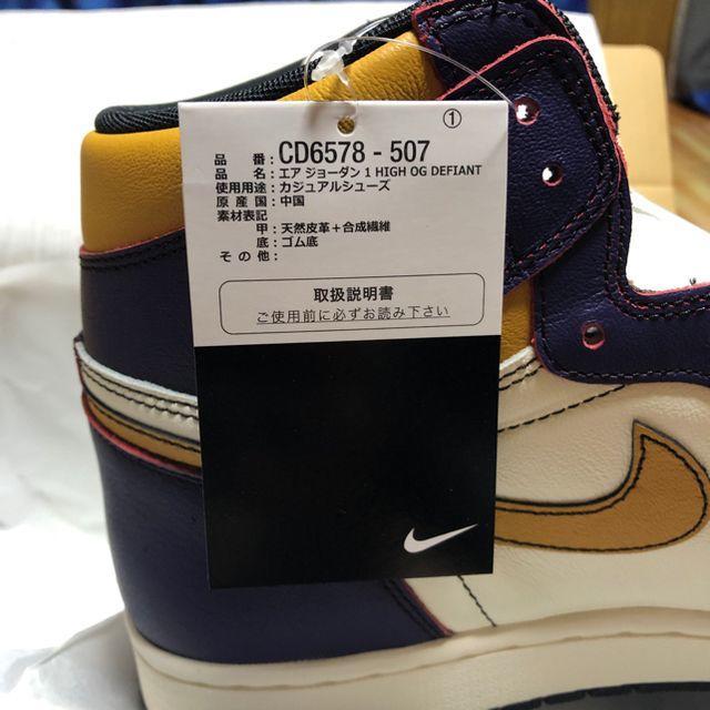 NIKE(ナイキ)のAirJordan1 LA TO CHICAGO デファイアント US12 メンズの靴/シューズ(スニーカー)の商品写真