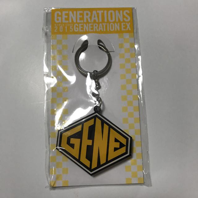 GENERATIONS(ジェネレーションズ)のGENERATIONSキーホルダー エンタメ/ホビーのタレントグッズ(ミュージシャン)の商品写真
