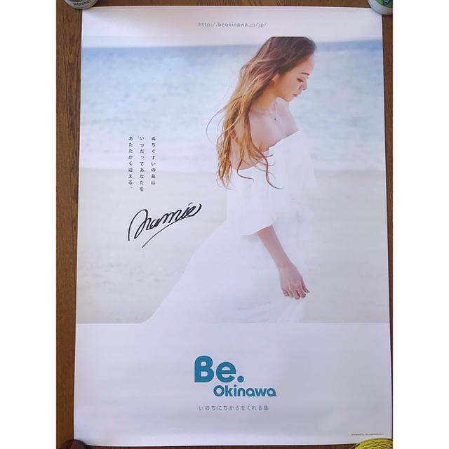 貴重!安室奈美恵「いのちにちからをくれる島」Be.Okinawa B2ポスター エンタメ/ホビーのタレントグッズ(ミュージシャン)の商品写真