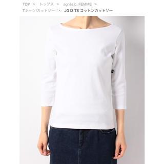 アニエスベー(agnes b.)のアニエスベー(Tシャツ(長袖/七分))