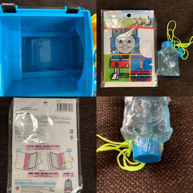 トーマス  グッズ エンタメ/ホビーのおもちゃ/ぬいぐるみ(キャラクターグッズ)の商品写真