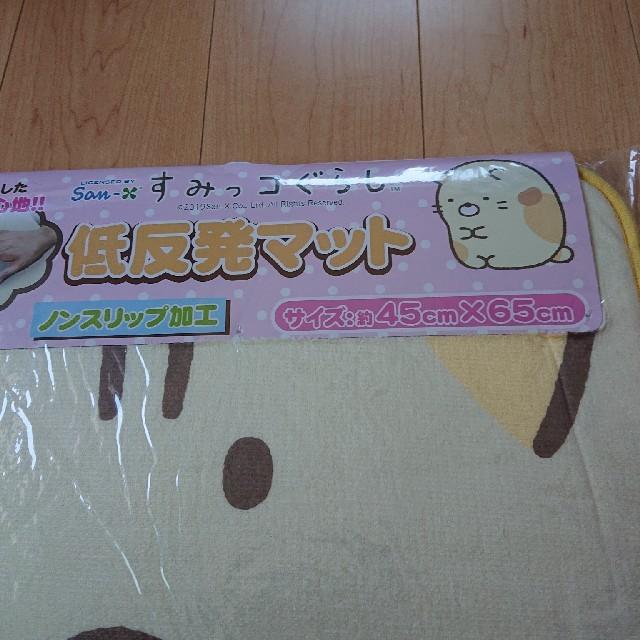 すみっこぐらし エンタメ/ホビーのおもちゃ/ぬいぐるみ(キャラクターグッズ)の商品写真