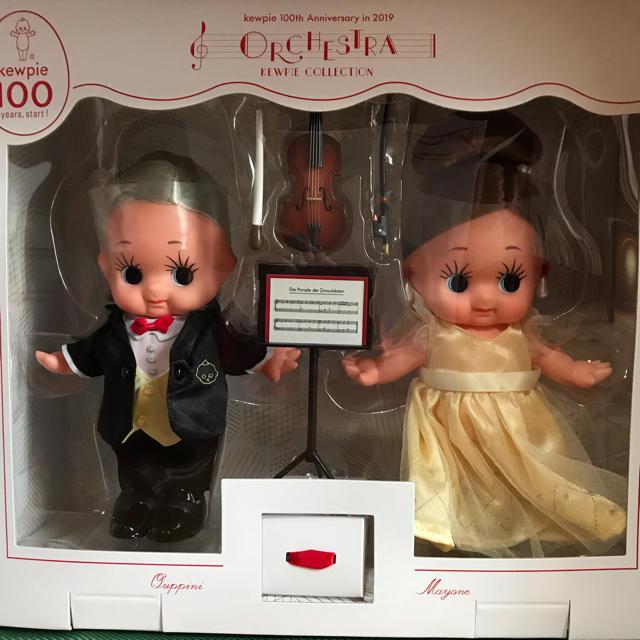 キユーピー(キユーピー)のキューピーオーケストラ エンタメ/ホビーのおもちゃ/ぬいぐるみ(キャラクターグッズ)の商品写真