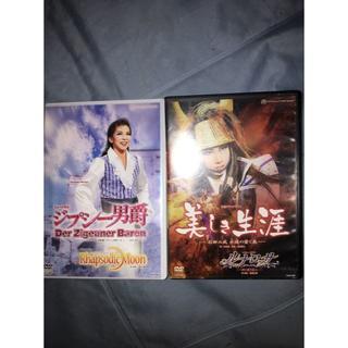 期間限定超激安!宝塚DVD月組・宙組公演破格の2点セット!(舞台/ミュージカル)